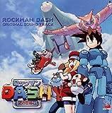 「ロックマンDASH」 オリジナル・サウンドトラック