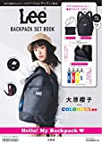 Lee BACKPACK SET BOOK BLACK version