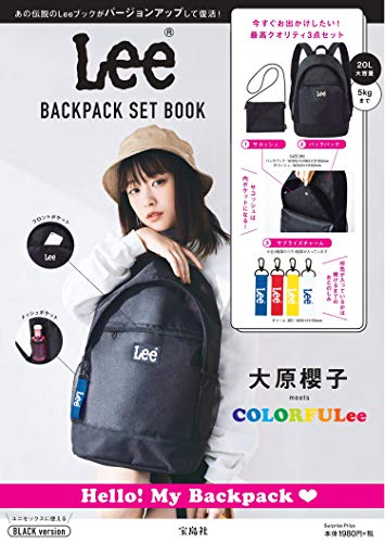 Lee BACKPACK SET BOOK BLACK version (バラエティ)