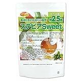 【砂糖の甘さ約2.5倍】 ステビアSweet 1200g 難消化性デキストリン配合[02] NICHIGA(ニチガ)