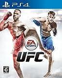 「EA SPORTS UFC」の画像