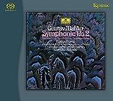 エソテリック ESOTERIC マーラー:交響曲第2番「復活」&第4番 【3500セット限定】マーラー演奏・録音史上において計り知れない意義を持つアバドの演奏