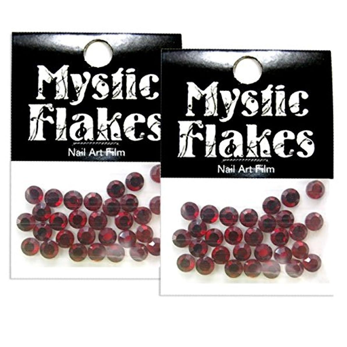 ビタミン告白するふさわしいミスティックフレース ネイル用ストーン ラインストーン ダークレッド 5mm /30P 2個セット
