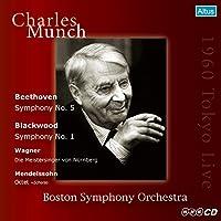 ベートーヴェン:交響曲第5番「運命」、ワーグナー:「ニュルンベルクのマイスタージンガー」より前奏曲、徒弟たちの踊り 他 (Beethoven: Sym.5, Blackwood: Sym.1, etc. / Charles Munch, BSO - 1960 Tokyo Live)