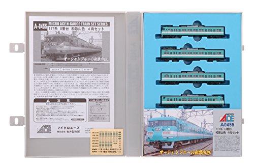 Nゲージ A0455 117系0番台和歌山色 4両セット