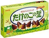 【訳あり】明治 たけのこの里 70g×10個(賞味期限2016-12月の為在庫処分販売!)