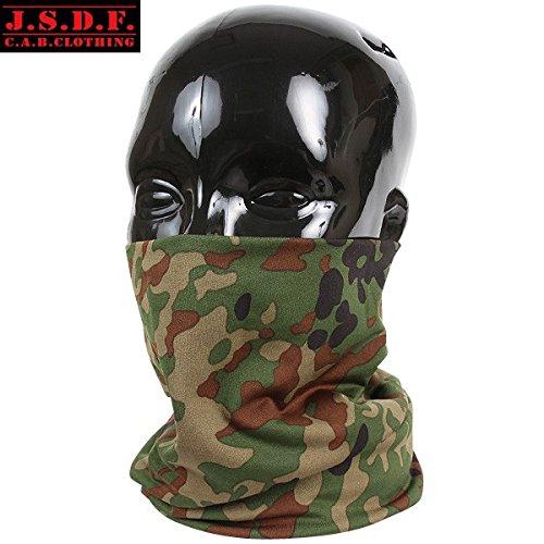 C.A.B.CLOTHING J.S.D.F. 自衛隊 ネックウォーマー 新迷彩 [6532] OneSize