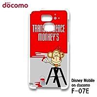ディズニーモバイル Disney Mobile on docomo F-07E スマホケース カバー モンキー RB-405A
