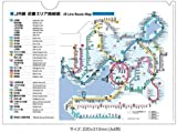 ジェイアール西日本商事 JR線 近畿エリア路線図 クリアファイル [93107]