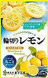 南信州菓子工房 輪切りレモン(ニュージーランド産)60g5袋セット