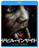 デビル・インサイド[Blu-ray/ブルーレイ]