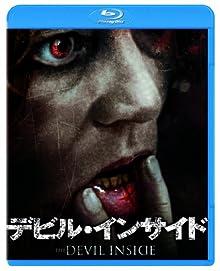 デビル・インサイド [Blu-ray]