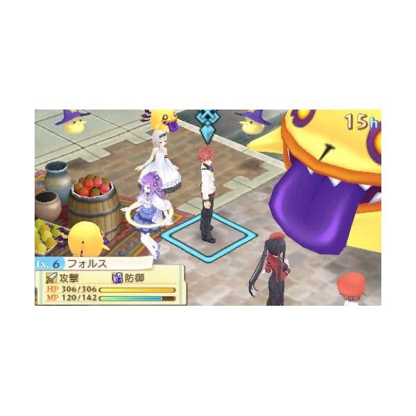 サモンナイト5 (予約特典なし) - PSPの紹介画像3