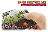 スマートフォン用 物理ボタン ハードウエアボタン iPhone スマホ 吸盤固定 4個入り 収納ケース付き 格闘ゲーム スポーツゲーム FPSゲーム MS-JOYBUTTON 画像