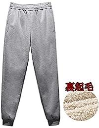 InitialG【イニシャルジー】スウェットパンツ メンズ 裏起毛 テーパード ロングパンツ ジョガーパンツ ズボン 無地 008-jjcc-k213(2XL グレー )