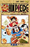 CHIN PIECE 1 (ジャンプコミックス)