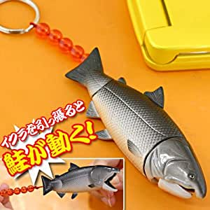 StrapyaNext ピチピチ動くリアルな鮭 携帯ストラップ