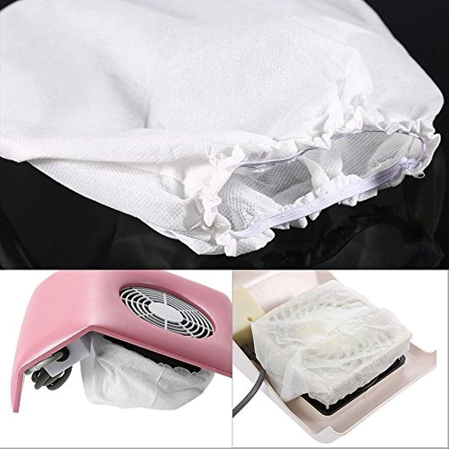 インタネットを見る疫病肘10枚セット ネイル 不織布掃除機交換バッグ ネイルダストコレクション機器用 アクセサリー サロンツール