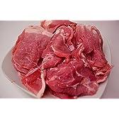 豚肉 訳あり 国産豚もも 肉 スライス 切り落とし!どかっと4キロ(真空パック1キロ×4セット)★