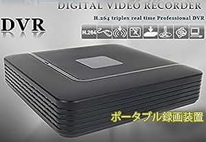 DVR4ch DVRレコーダー 監視カメラ用4ch ミニデジタルレコーダー iPhone/Android対応 DVR VGA端子付 NEW4CH
