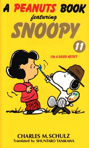 A peanuts book featuring Snoopy (11)の詳細を見る
