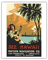 ハワイを参照してください。 - マトソンナビゲーション社 - サンフランシスコホノルル - 火山への直接 - ウクレレを弾くハワイアンガール - ビンテージなハワイの旅行のポスター c.1915 - アートポスター - 41cm x 51cm