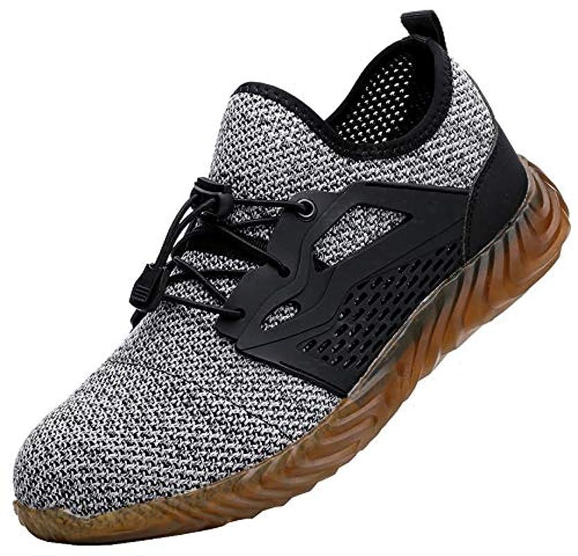 ポゴスティックジャンプコスト煙[SUADEX] 安全靴 夏用 あんぜん靴 スニーカー メンズ 鋼先芯 ケブラー繊維ミッドソール 軽量 通気性 耐油 ワーキングシューズ 耐滑 衝撃吸収 男女兼用 グレー 48