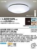パナソニック照明器具(Panasonic) Everleds LEDシーリングライト【〜8畳】 調色・調光タイプ LSEB1069