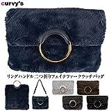 (カービーズ) curvy's ファーバッグ クラッチバッグ レディース クラッチバック クラッチ バッグ カバン 鞄 バック bag フェイクファー ファー 2way