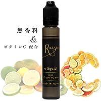 電子タバコ リキッド 国産 Raijin e-liquid 30ml (ビタミンC / 無香料)