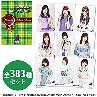 西野七瀬 メモリアルポストカードコレクションBOX