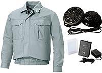 空調風神服 長袖ブルゾン [フラットファン(RD9820R)+バッテリー(RD9870J)] 綿100%  モスグリーン M