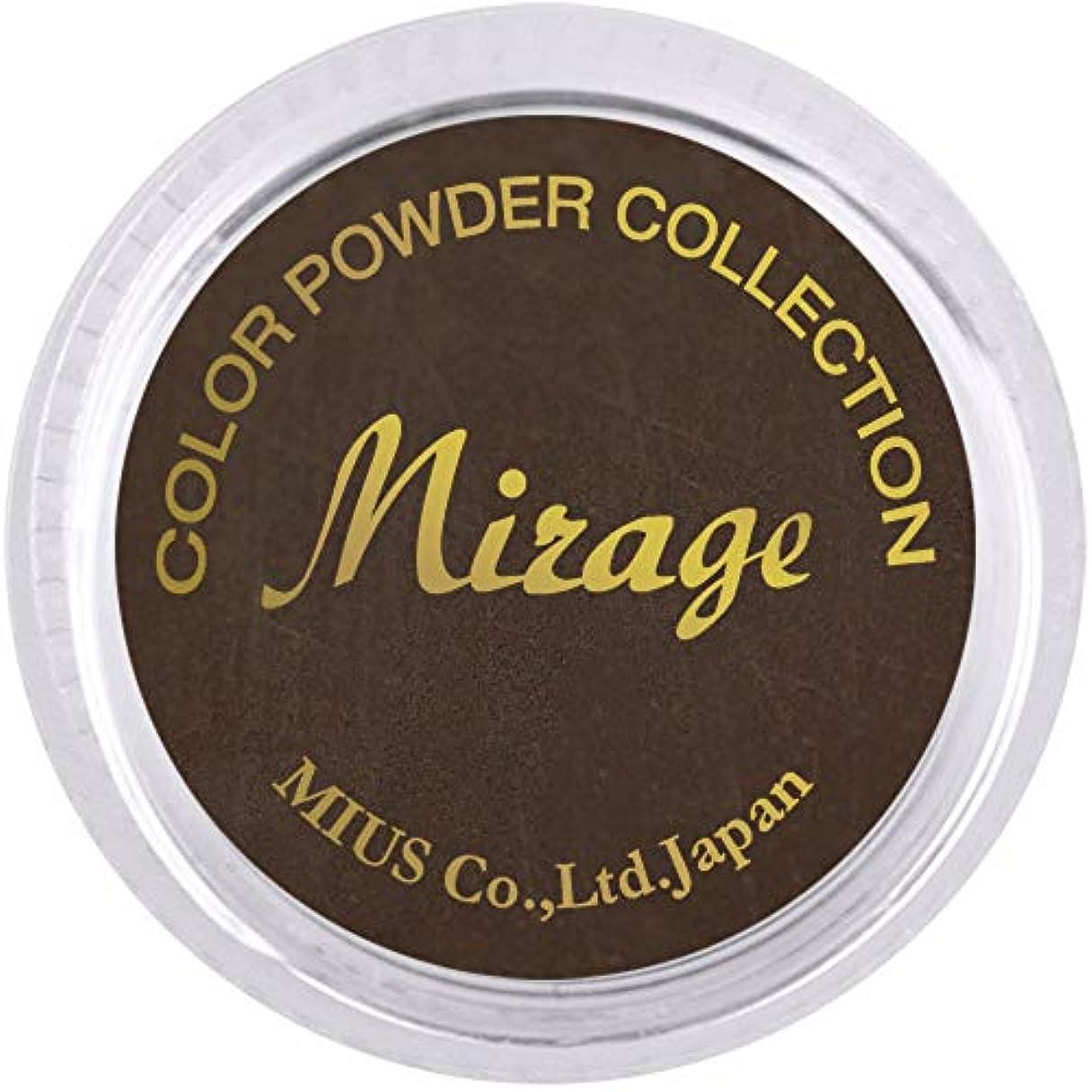 明確な甘くする最も遠いMirage カラーパウダー7g N/SWC10
