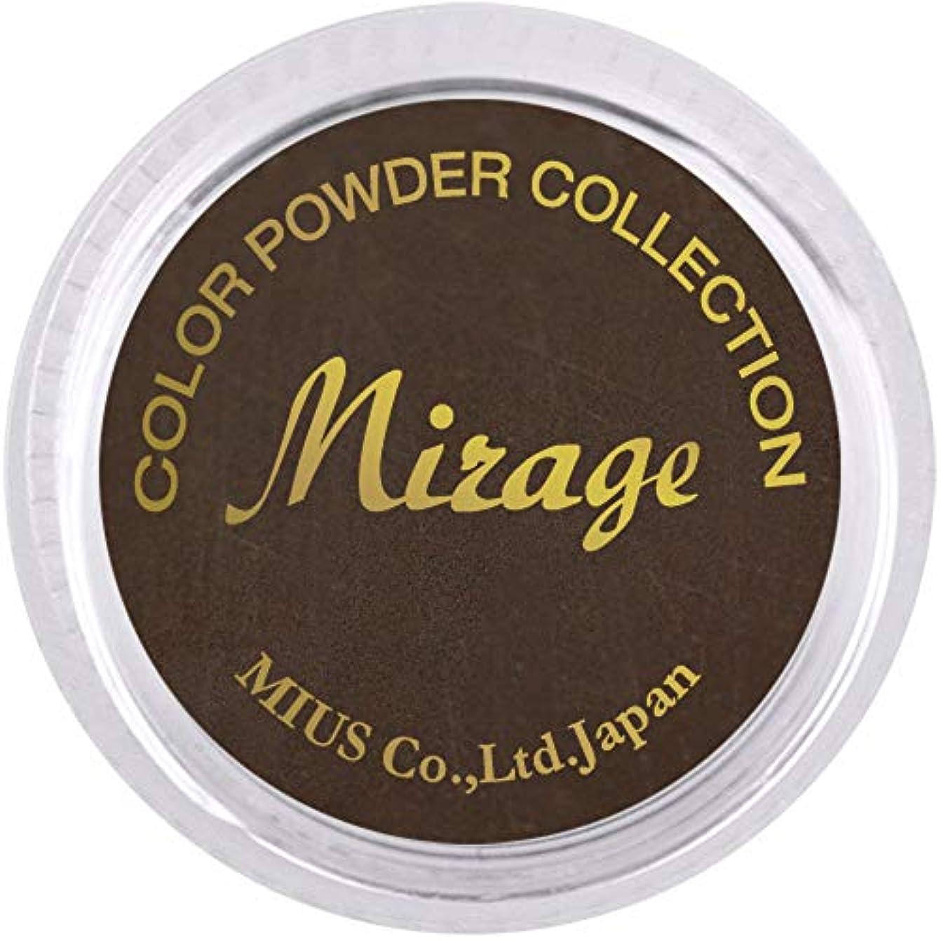 簡潔なクラウン群集Mirage カラーパウダー7g N/SWC10