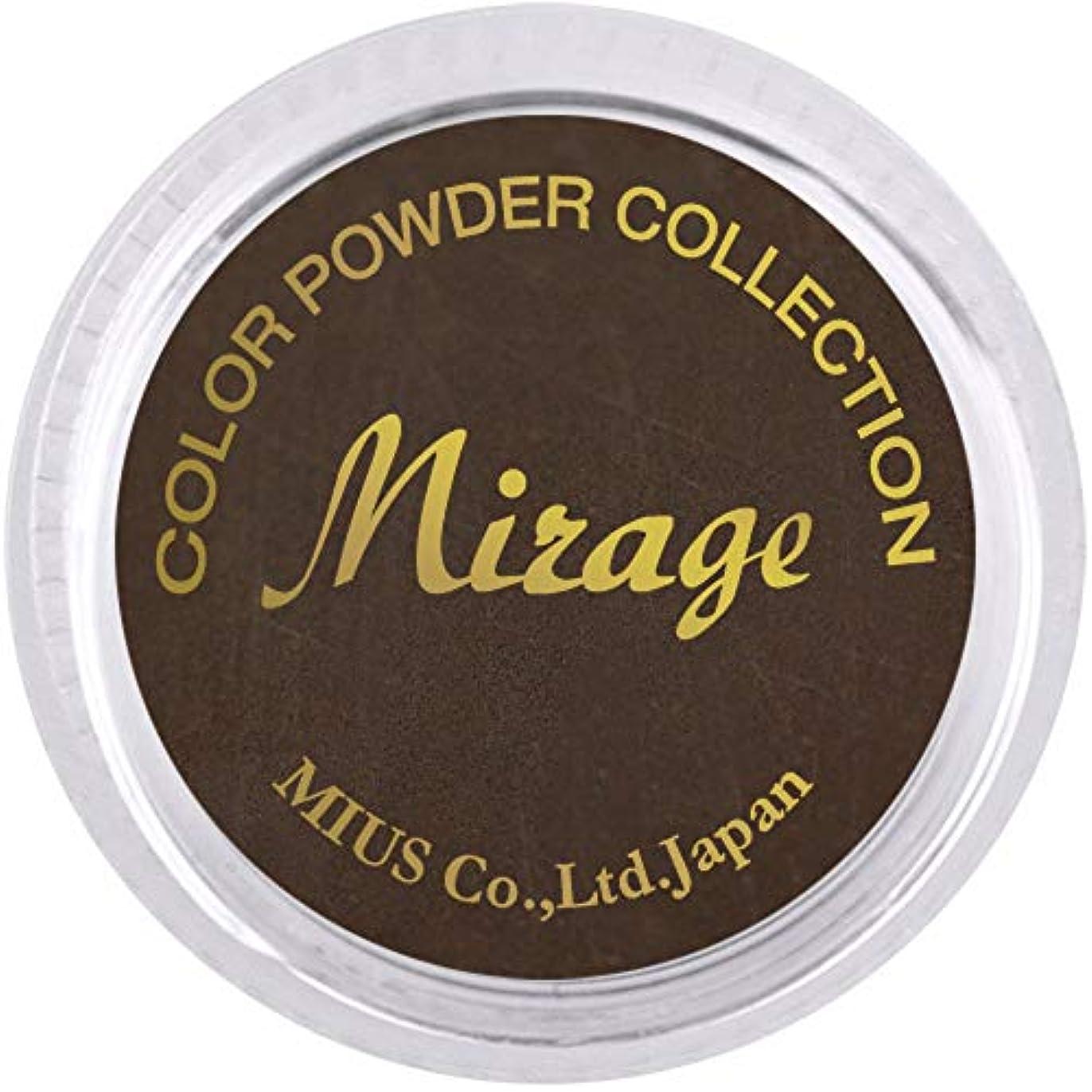 めまい質素な流すMirage カラーパウダー7g N/SWC10