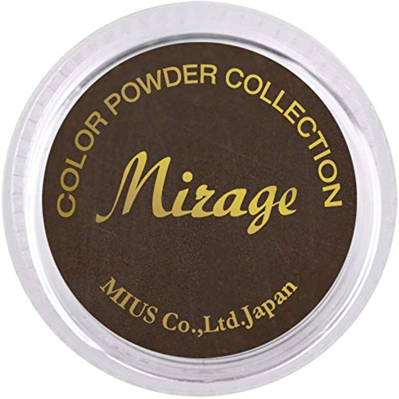 検出器大きい弁護人Mirage カラーパウダー7g N/SWC10