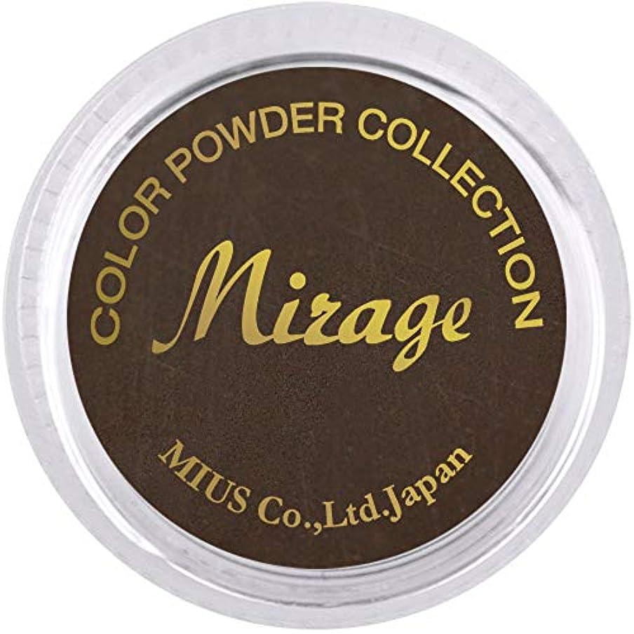 ブルーム反発郡Mirage カラーパウダー7g N/SWC10