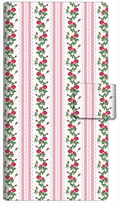飛行機期間インフレーションiPhone SE 第2世代 手帳型 スマホ ケース カバー 745 イングリッシュガーデン(ピンク) 横開き UV印刷