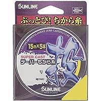 サンライン(SUNLINE) ナイロンライン スーパーキャスト テーパーちから糸 投 75m 4-12号 イエロー