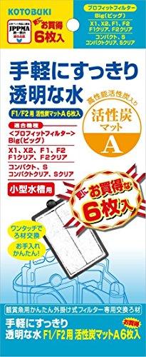 [해외]부키 공예 F1 | F2 용 활성탄 매트 A6 매입/6 pieces of activated carbon mat A for Kotobuki F1 | F2