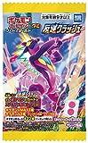 ポケモンカードゲームグミ ソード&シールド 反逆クラッシュ 20入 食玩・グミ(ポケモン)