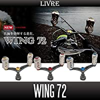【リブレ/LIVRE】 WING 72 (スピニングリール用ダブルハンドル・エギング) ダイワ DS