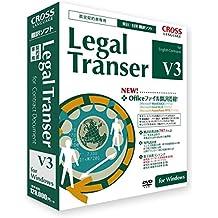 Legal Transer V3