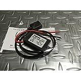 12V-5V変換 USBアダプター jusby