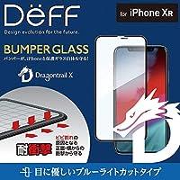 Deff(ディーフ) BUMPER GLASS for iiPhone XR バンパーガラス iPhone XR 2018 用 (ブルーライトカット・Dragontrail X)