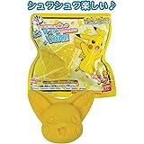 ピカチュウ入浴剤 25-318 【まとめ買い12個セット】