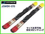 2016 JOYRIDE ショートスキー99cm JOMSK-370 RED 新品ケース付ファンボード