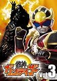 鉄神ガンライザー vol.3 [DVD]