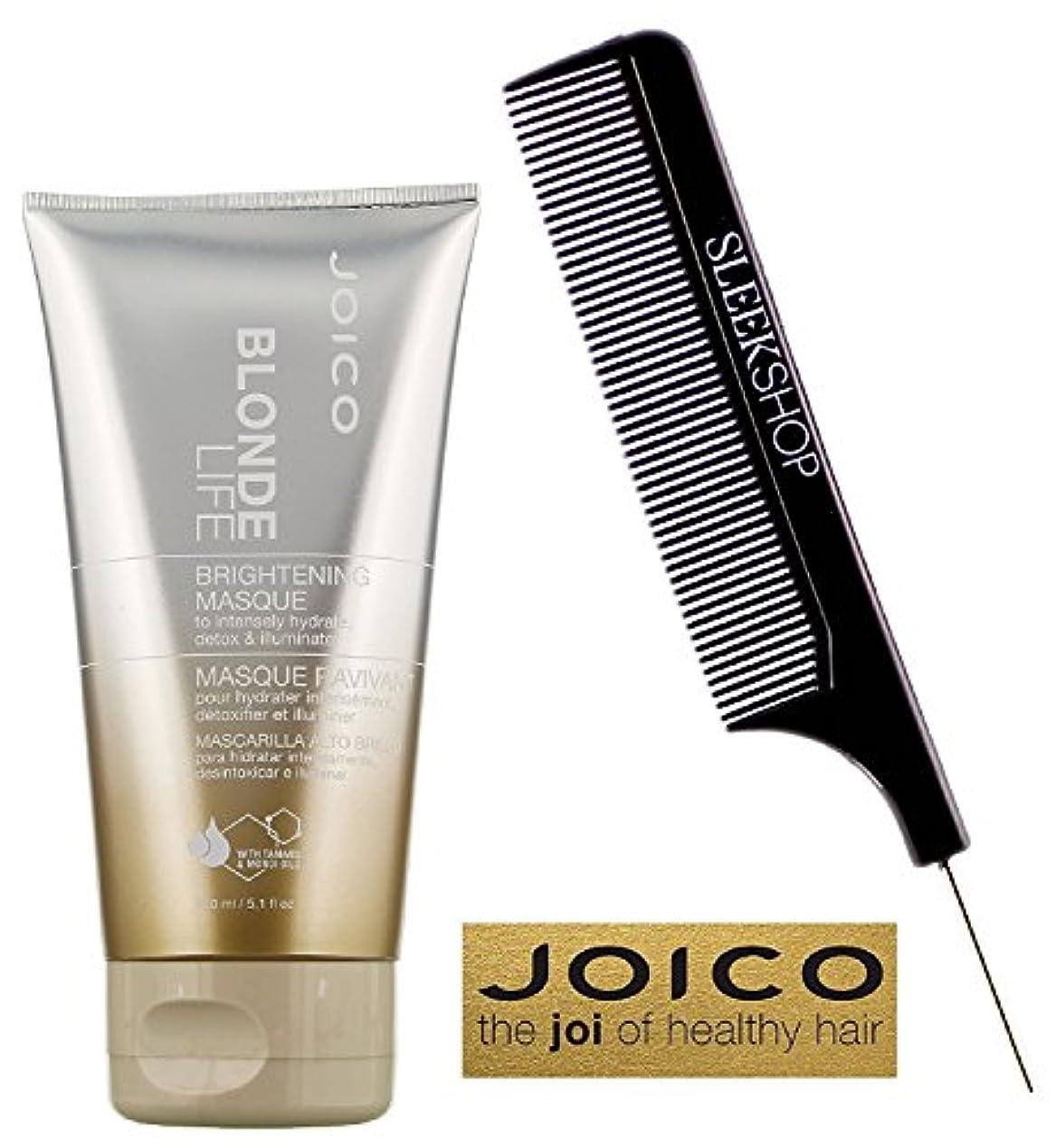 プレミアム分布キャッシュJoico products ジョイコブロンド?ライフブライトニング仮面に激しく水和物、デトックス&を照らしマスク(なめらかなスチールピンテール櫛で)(5.1オンス) 5.1オンス