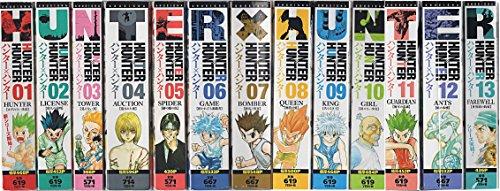 HUNTER×HUNTER コミックセット (SHUEISHA JUMP REMIX) [マーケットプレイスコミックセット]